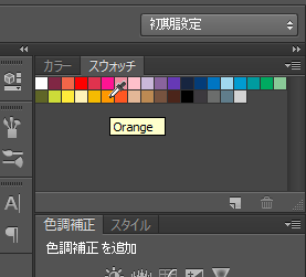 color_pick